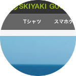 SKIYAKI GOODS