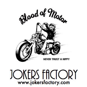 BLOOD OF MOTOR