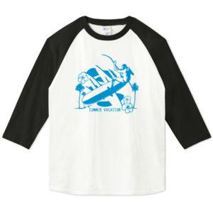 LONG BORDER 七分袖Tシャツ